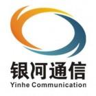 浙江银河通信技术有限公司湖州分公司