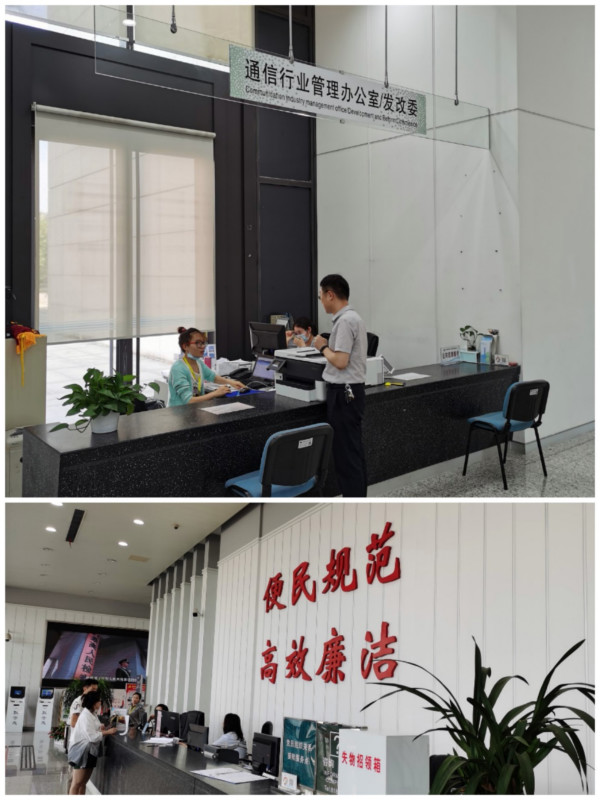 """无锡通管办2020入驻政务大厅,提供通信业""""一站式""""服务"""