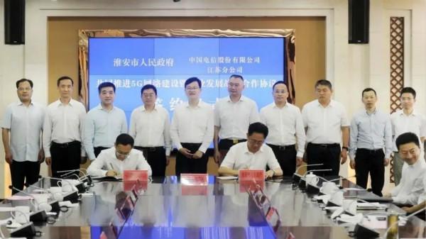 王鹏副局长参加淮安市人民政府与省四大基础